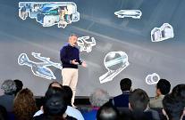 現代自モビリティの定款変更、鄭義宣首席副会長の未来車戦略「加速ペダルを踏む」