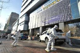 .Religious organization Shincheonji closes chapels, regrets Coronavirus spread.
