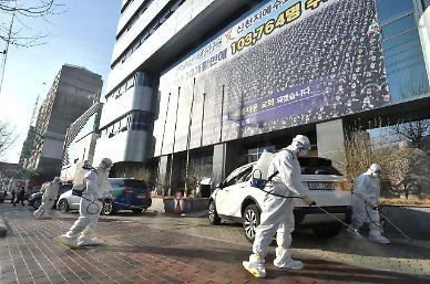Religious organization Shincheonji closes chapels, regrets Coronavirus spread