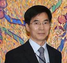 .韩国新任驻武汉总领事携救援物资抵汉赴任.