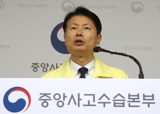 韩政府:新冠疫情进入社区传播阶段