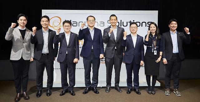 한화솔루션, 태양광 덕에 작년 영업익 6.8%↑...김동관 사내이사 후보 선임