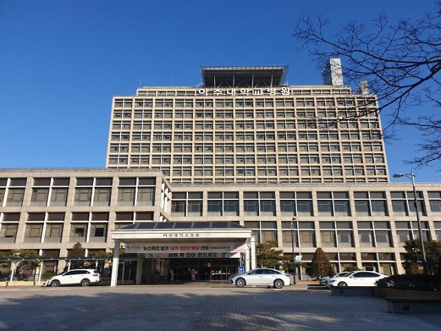 수원 아주대병원 응급실 임시 폐쇄…코로나19 의심환자 내원