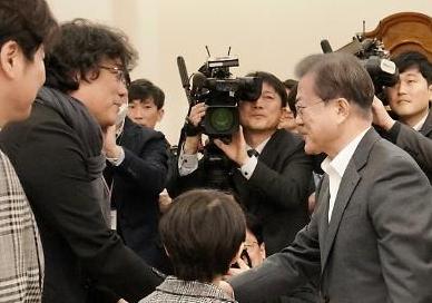 [포토] 봉준호 감독 만난 문재인 대통령