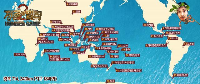 "SBS 최장수 서바이벌 '정글의 법칙' 400회 기록을 살펴보다 ""지구 18바퀴"""