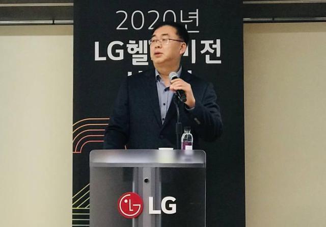 """LG헬로비전 송구영 대표, """"코로나19 대응처럼 케이블TV의 지역성 가치 잘 보여 달라"""""""