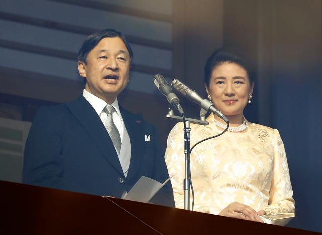 [단독] 코로나19에 일왕 생일기념행사 한국 행사 줄무산