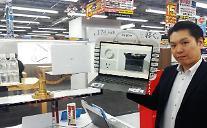 LG電子、性能高めた2020年型「LGグラム17」日本発売