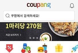 Daegu·Gyeongbuk