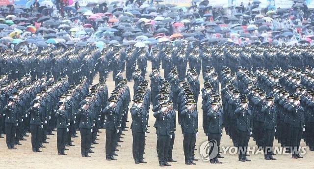 국방부, 연세·경희·수원·동의대학교 학군단장 중령으로 격하