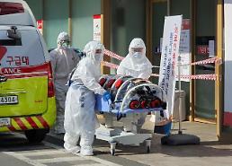 .<速报>韩国出现首例新冠肺炎死亡病例.