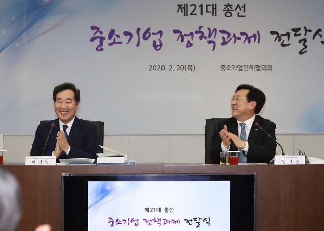 """이낙연 """"최저임금 과속…작년 2.9% 인상은 속도조절한 것"""""""
