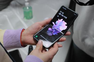 [아주 쉬운 뉴스 Q&A] 갤럭시Z 플립, 폴더블폰 대중화 이끌까요?