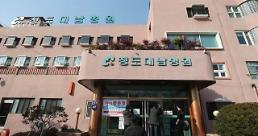 .First death of coronavirus patient stokes widespread health scare in S. Korea.