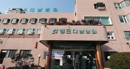 First death of coronavirus patient stokes widespread health scare in S. Korea