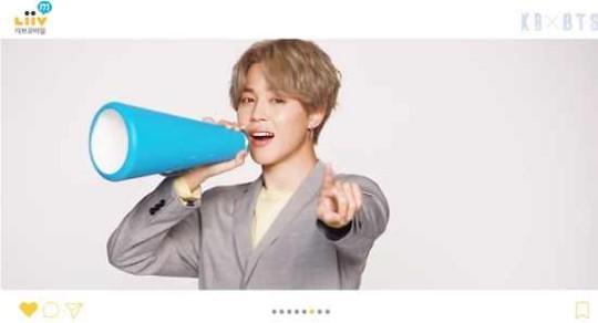 지민이는 사랑 BTS 지민, KB광고 메이킹 이미지 공개