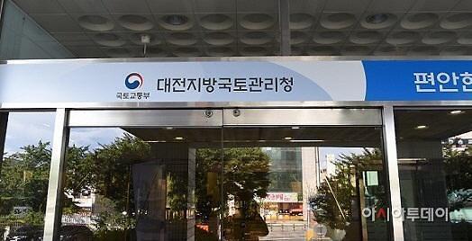 대전국토청, 공사현장 미세먼지 저감 특별점검