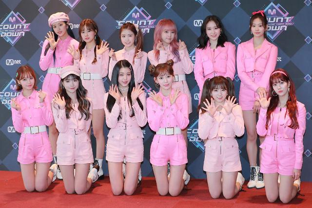 [슬라이드 화보] 아이즈원(IZ*ONE), 핑크빛 활동 기대해주세요~