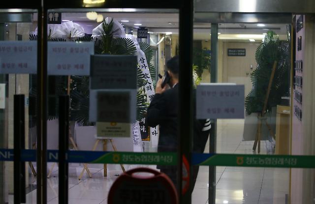 [슬라이드 화보]  코로나19 첫 사망자 발생…침묵에 싸인 청도 대남병원