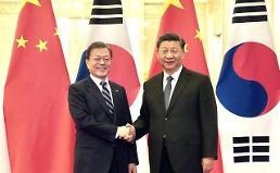 .韩中首脑争取如期促成习近平上半年访韩.