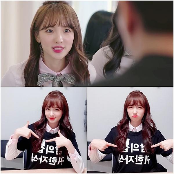 """공유림 '터치' 종영 소감, """"행복하고 많이 배운 소중한 작품"""""""