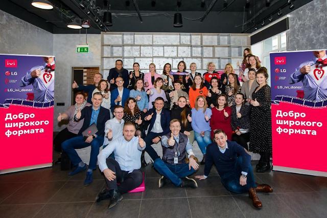 [사진] LG전자, 러시아 콘텐츠 업체와 헌혈 행사
