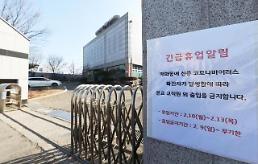 .韩教育部调查外籍中小学生近期访华与否.