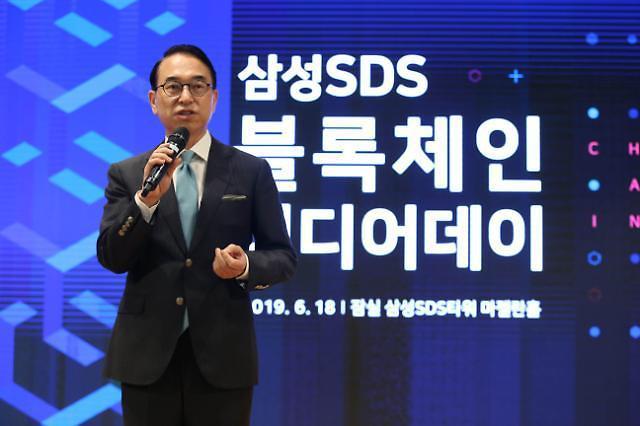 삼성SDS, 2년 연속 포브스 50대 블록체인 기업 선정