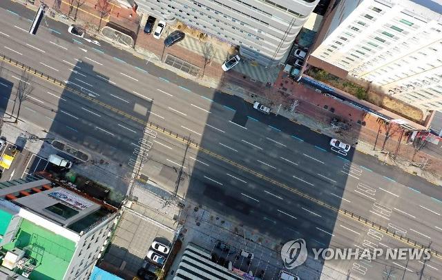 보훈처, 대구 코로나19 패닉에  2·28민주운동 기념식 취소