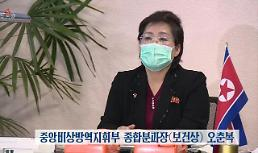 .国际红十字会呼吁免除医疗用品及装备等对朝制裁.