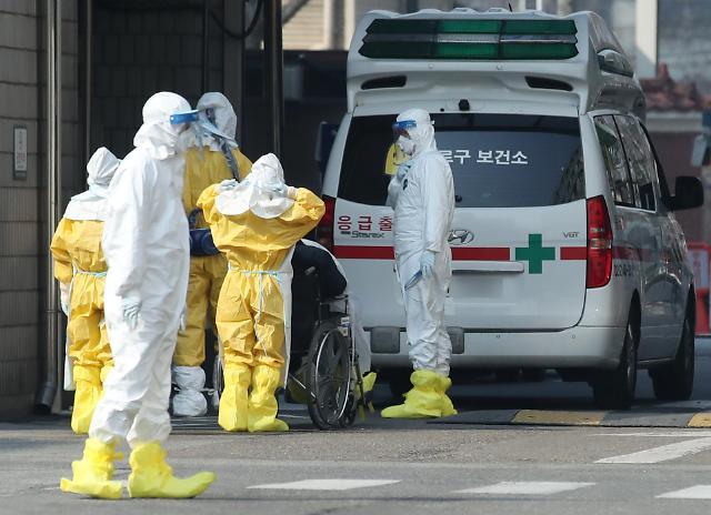 韩新增52例新冠确诊病例 累计156例