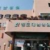 [コロナ19] 感染確定者、韓国初の死者発生・・・「死亡原因を調査中」