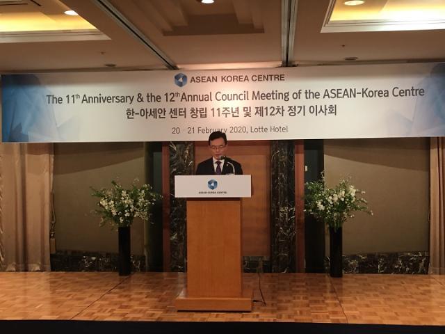 외교차관, 한·아세안센터 이사회 계기 리셉션 참석...교역증대·투자촉진 기대
