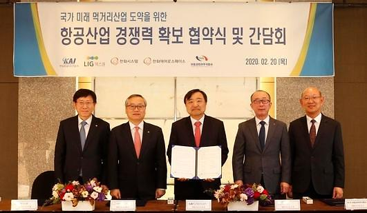 "KAI-협력사 대표 한자리···""항공산업 수출 경쟁력 높인다"""