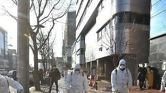 Thành phố Seoul cấm các cuộc biểu tình, đóng cửa nhà thờ Shincheonji để ngăn chặn virus