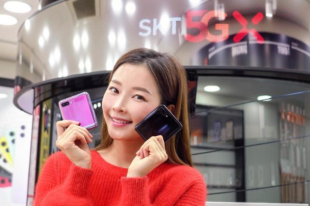 三星限量版Galaxy Z Flip人气旺 开售两小时售罄
