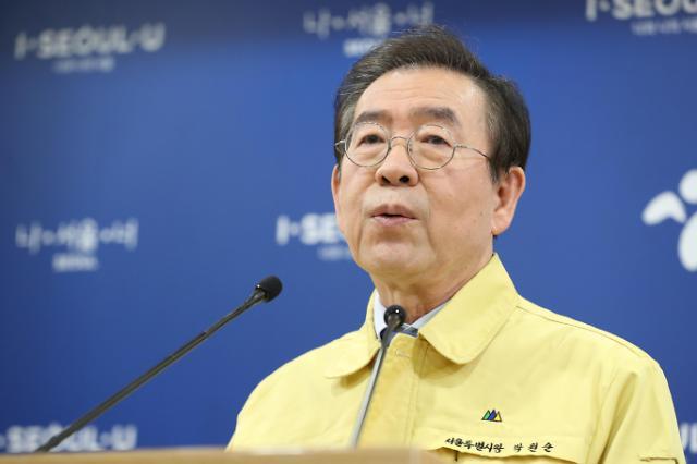 首尔市长呼吁疫情之下不应排斥中国留学生