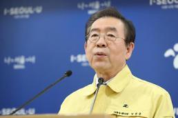 .首尔市长呼吁疫情之下不应排斥中国留学生.