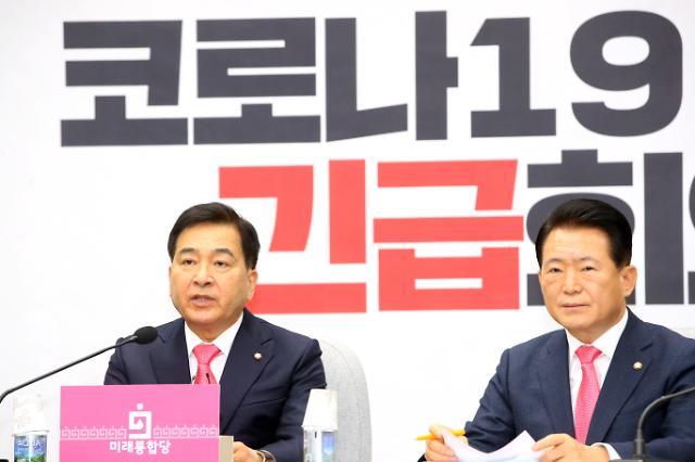 """[코로나19] 통합당 """"정부 초기 대응 미숙...보건재앙 밀려와"""""""
