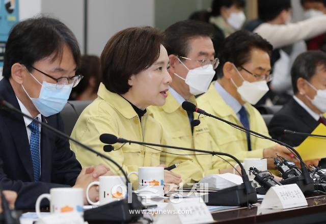[코로나19] 中 유학생에 셔틀 지원...서울시 5곳에 의심증상자 격리 수용