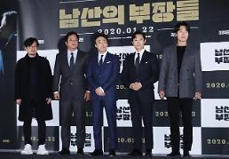 .受新冠疫情影响 今年1月韩国电影院观影人数创新低.