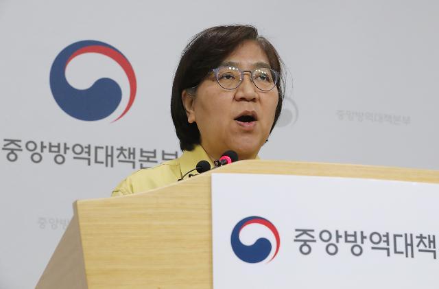 """[코로나19] 정부 """"신천지, 중국 우한과 교류 있었는지 조사 중"""""""