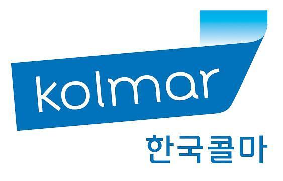 한국콜마, 업계 유일 국제공인시험성적서 발급