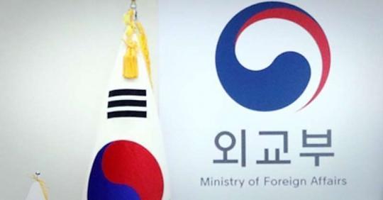 정부, 한일 국장급회의...日 외무상·환경상에 P4G 정상회의 초청장 전달