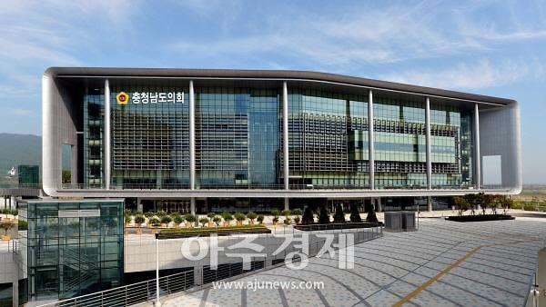 충남도의회 317회 임시회 폐회…코로나19 대응 중점 점검