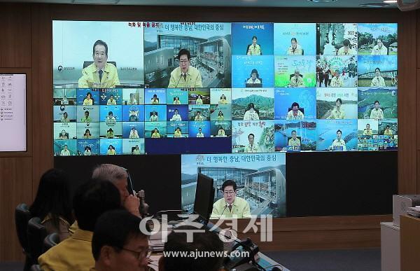 충남도 코로나19 총력 대응으로 지역사회 확산 막는다
