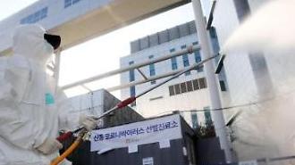 Hàn Quốc báo cáo thêm 48 trường hợp nhiễm coronavirus mới, tổng số tăng lên 204