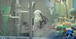 .<快讯>韩国新增48例感染新冠病毒确诊病例 累计204例.