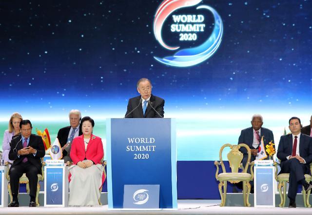 반기문 전 유엔사무총장, GGGI 총회·이사회 의장에 재선임