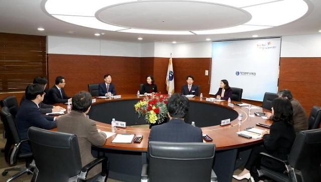 [코로나19]대전교육청, 코로나19 학원 대응 관련 긴급회의